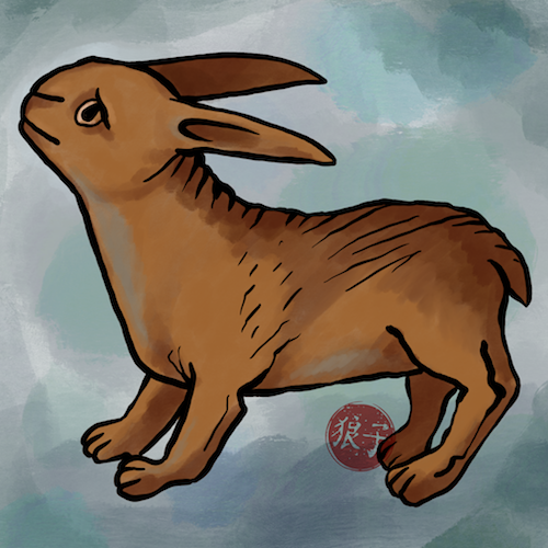 Illustration of a 16th Century heraldic hare, viewed from the side.  It is standing with its ears back, looking upwards with a soulful look on its face.