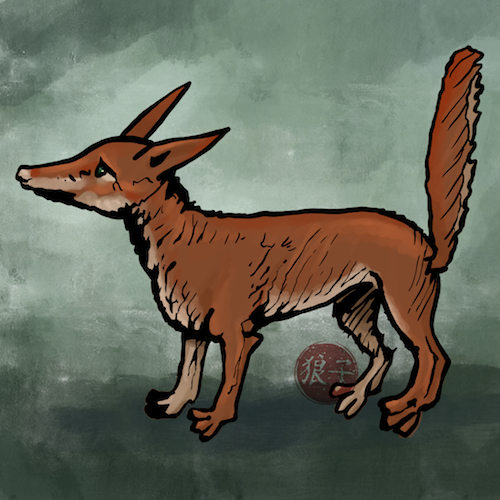 Illustration of a 16th Century heraldic fox.  It is standing with its tail raised in the air, looking upwards.