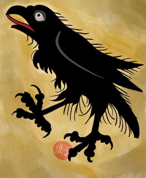 Heraldic depiction of a black raven, done in a fairly rough style, its head raised and and mouth open to reveal a red tongue.